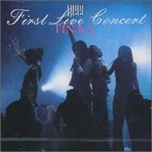 핑클 (FIN.K.L) - 1999 핑클 First Live Concert