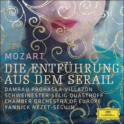 Diana Damrau / Rolando Villazon 모차르트: 후궁으로부터의 탈출 (Mozart: Die Entfuhrung aus dem Serail)