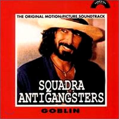 Squadra Anti-Gangsters O.S.T