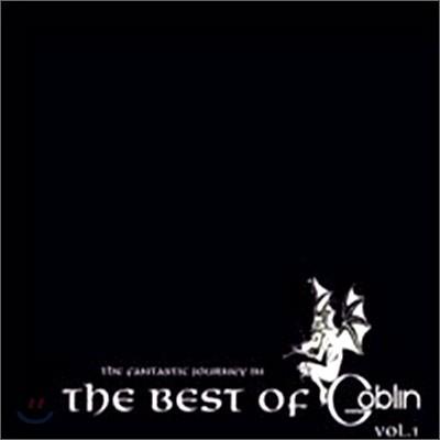 Goblin - Best of Goblin