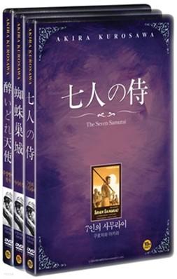 구로자와 아키라 베스트 Vol.1 (3 Disc)