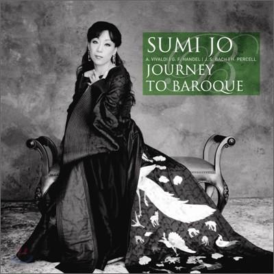 조수미 - Journey to Baroque 바로크로의 여행