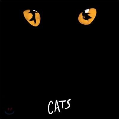 뮤지컬 캣츠 OST (Cats)