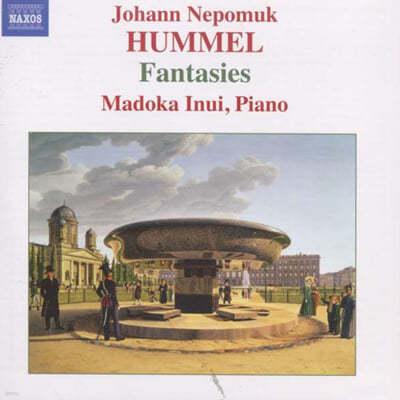 Hummel : Fantasies (Complete) : Madoka Inui