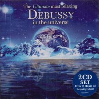 드뷔시 - 인류 감성 확장의 종결 작품 모음집 (Debussy - Ultimate Most Relaxing in Universe) (2CD) - 김지연