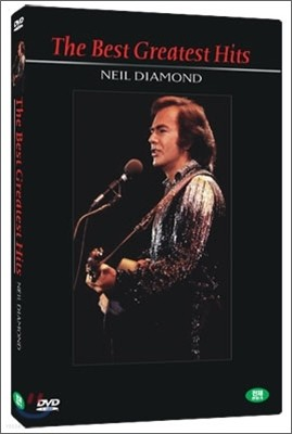Neil Diamond - The Best Greatest Hits