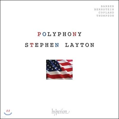 Polyphony 미국의 폴리포니 (American Polyphony)