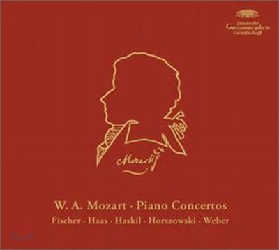 모차르트 : 피아노 협주곡집 (모차르트 주빌레 에디션)