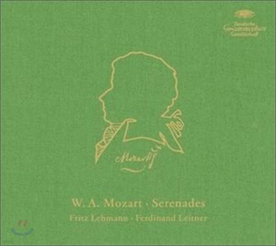 Mozart : Serenade : LehmannㆍLeitner