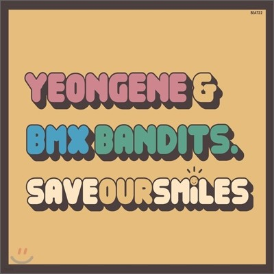 연진 & Bmx Bandits - Save Our Smiles