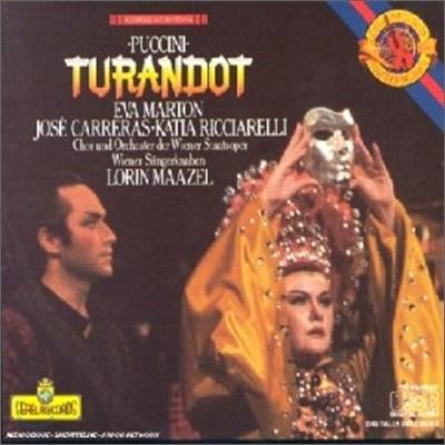 Puccini : Turandot : CarrerasㆍMaazel