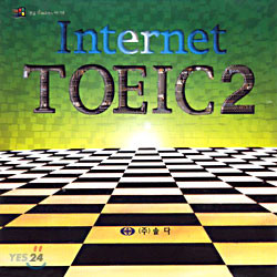 Internet Toeic 2