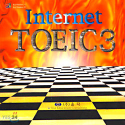 Internet Toeic 3