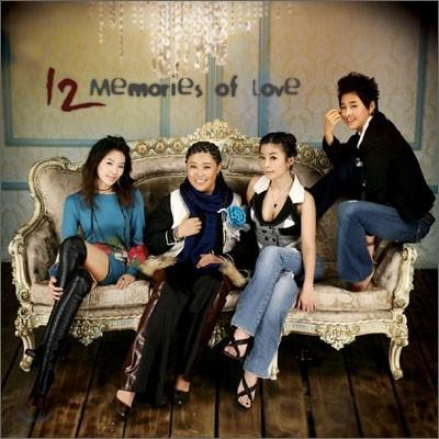 12 Memories of Love