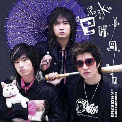 에픽하이 (Epik High) 3집 리패키지 - Black Swan Songs