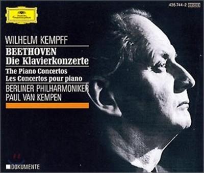 베토벤 : 피아노 협주곡 전집 - 켐프, 반 켐펜