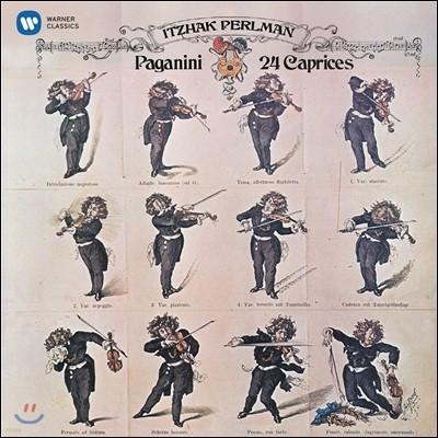 Itzhak Perlman 이차크 펄만 3집 - 파가니니: 24 카프리스 (Paganini: 24 Caprices)