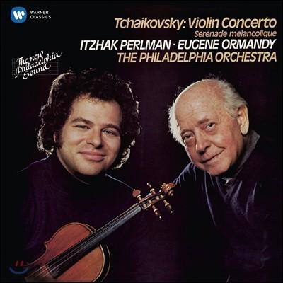 Itzhak Perlman 이차크 펄만 19집 - 차이코프스키: 바이올린 협주곡, 우울한 세레나데 (Tchaikovsky: Violin Concerto Op.35)
