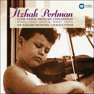 Itzhak Perlman 이차크 펄만 56집 - 내 어린 시절의 협주곡 - 비오티 외 (Concertos from My Childhood)
