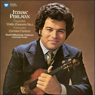 Itzhak Perlman 이차크 펄만 1집 - 파가니니: 바이올린 협주곡 1번 / 사라사테: 카르멘 환상곡 (1972) (Paganini: Violin Concerto No.1 / Carmen Fantasy)