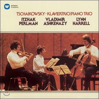 Itzhak Perlman 이차크 펄만 26집 - 차이코프스키: 피아노 트리오 `위대한 예술가의 추억` (Tchaikovsky: Piano Trio in A minor, Op. 50 'In Memory of a Great Artist')