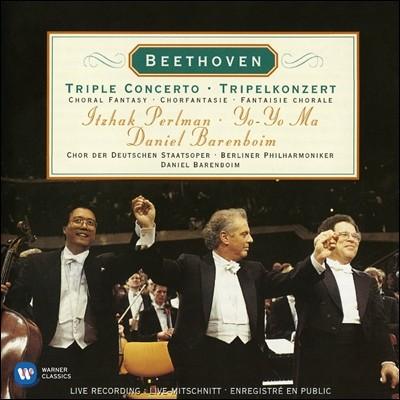 Itzhak Perlman / Yo-Yo Ma / Daniel Barenboim 이차크 펄만 54집 - 베토벤: 삼중 협주곡, 합창환상곡 (1995) (Beethoven: Concerto Op.56, Fantasy Op.80)