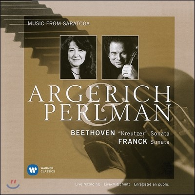 Itzhak Perlman / Martha Argerich 이차크 펄만 57집 - 베토벤: 크로이처 소나타 / 프랑크: 바이올린 소나타 (1999) (Beethoven: Violin Sonata No. 9)