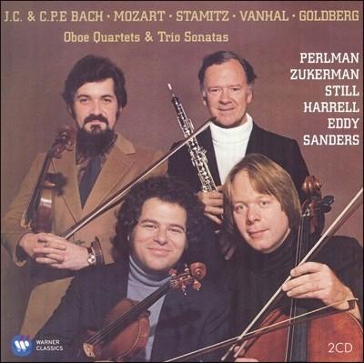 Itzhak Perlman 이차크 펄만 25집 - 바로크 앨범: 바흐 / 모차르트 / 슈타미츠 (1982) (J.S. Bach / Mozart / Stamitz)