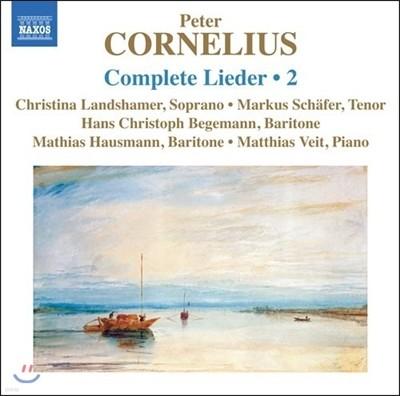 Christina Landshamer 페터 코르넬리우스: 리트 2집 (Peter Cornelius: Complete Lieder, Volume 2)