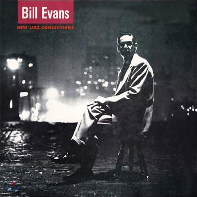 Bill Evans - New Jazz Conceptions [LP]
