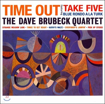 Dave Brubeck Quartet - Time Out [LP]
