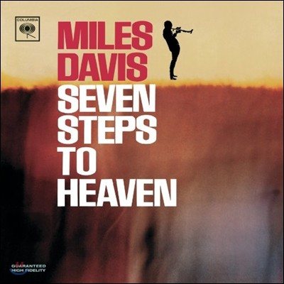 Miles Davis - Seven Steps To Heaven [LP]