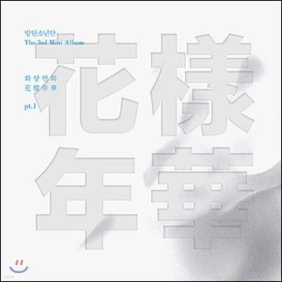 [중고] 방탄소년단 (BTS) / 화양연화 Pt.1 (White Ver/포카없음)