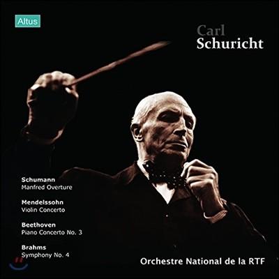 Carl Schuricht 카를 슈리히트 스테레오 녹음 컬렉션 2집 (Carl Schuricht dirigiert) [3LP]