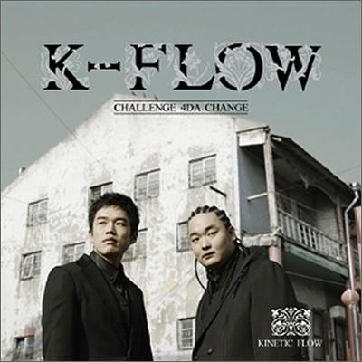 키네틱 플로우 (Kinetic Flow) - Challenge 4da change
