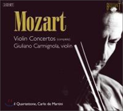 모차르트 : 바이올린 협주곡 전집 - 줄리아노 카르미뇰라