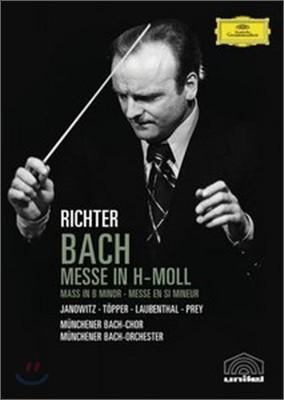 Bach : Mass in B minor : Richter