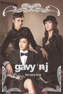 가비 엔제이 (gavy nj) 1집 - The Very First