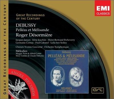 Debussy : Pelleas et Melisande : Roger Desormiere