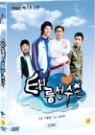 태릉선수촌 (2Disc) : MBC 베스트극장