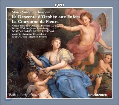 Paul O'Dette 샤르팡티에: 화관, 지옥에 내려간 오르페 (Charpentier: La Descente d'Orphee aux Enfers)