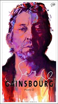 Serge Gainsbourg 세르쥬 갱스부르 (일러스트 by Pablo)
