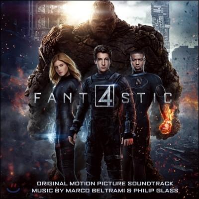 판타스틱 4 영화음악 (The Fantastic Four OST by Philip Glass & Marco Beltrami)