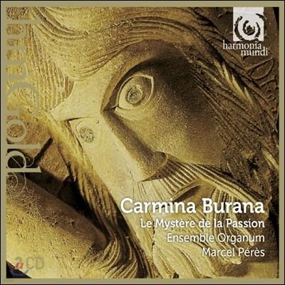 Ensemble Organum 카르미나 부라나 - 13세기의 수난곡 (Carmina Burana - The Passion Play '13th Century')