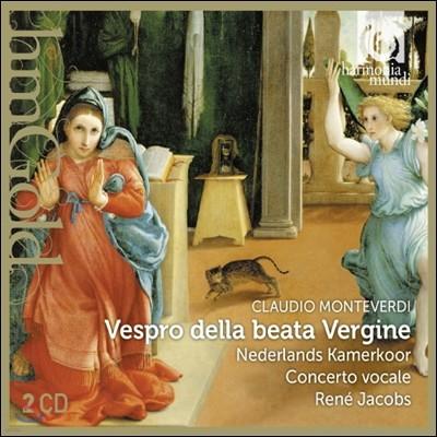 Rene Jacobs 몬테베르디: 성모 마리아의 저녁 기도 - 르네 야콥스 (Monteverdi: Vespro della Beata Vergine 1610)