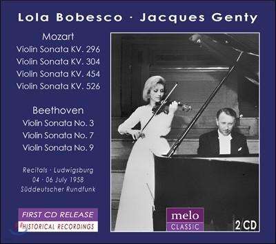 Lola Bobesco 모차르트: 바이올린 소나타 24번 28번 40번 42번 / 베토벤: 3번 7번 9번 `크로이처` (The Ludwigsburg recitals 1958) 롤라 보베스코