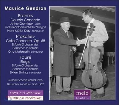 Maurice Gendron 브람스: 이중 협주곡/ 프로코피예프: 첼로 협주곡/ 포레: 엘레지 (Brahms, Prokofiev and Faure) 모리스 장드롱