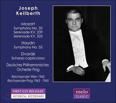 Joseph Keilberth 모차르트: 교향곡 33번/ 하이든 교향곡 55번/ 모차르트: '아이네 클라이네 나흐트 뮤지크' (Mozart, Haydn and Dvorak)