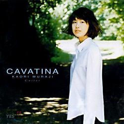 Kaori Muraji - Cavatina