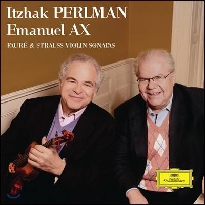 Itzhak Perlman / Emanuel Ax 포레 / 슈트라우스: 바이올린 소나타 (Faure / R. Strauss: Violin Sonatas)